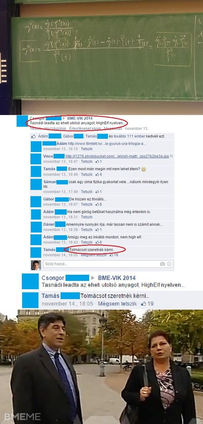 Meanwhile at BME-VIK 2014 Group...